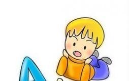 spelovanje i deca