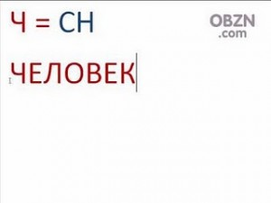 """""""č se u engleskom najčešće piše ch"""""""