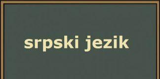 prošla vremena srpski