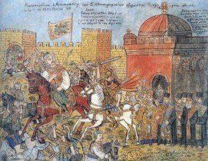 Pad Konstantinopolja