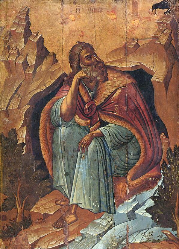 """""""Sveti Ilija, bugarska ikona"""""""