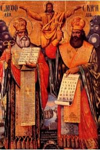 """""""Ćirilo i Metodije, ikona, Bukurešt, 19 vek"""""""