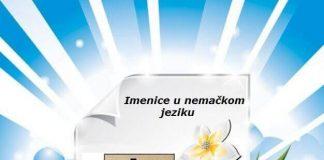 nemacke-imenice
