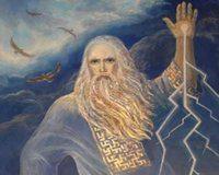Perun Sveti Ilija