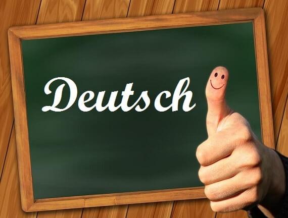 odabrati školu nemačkog jezika