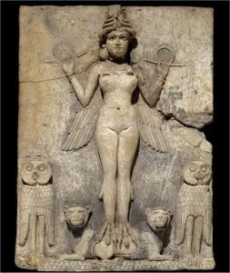 Boginja Inana
