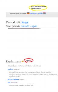 Regal_prevod_nemacko_-_srpski_rečnik_-_2015-02-11_12.53.40 - Copy