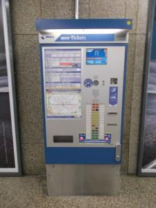 plavi automat