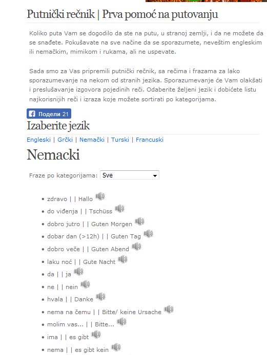 Jezika pdf nemackog download recnik